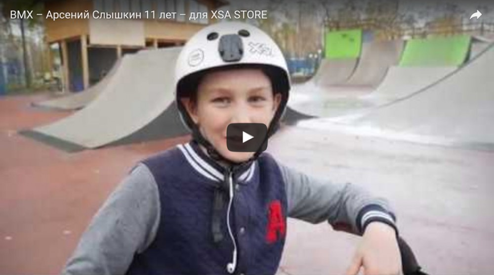 FATBMX Kids: 11 year old shredder. By XSA STORE