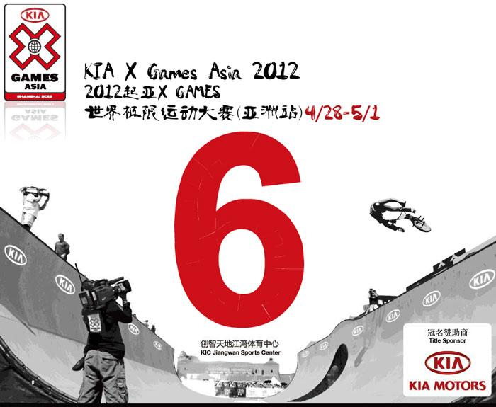 KIA X Games Asia 2012