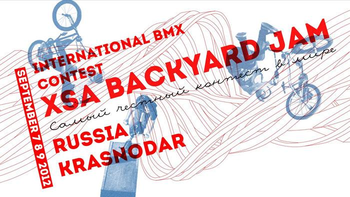 XSA Backyard Jam