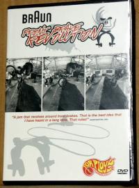 Braun FBR DVD