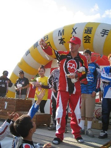 TM Dale Holmes in Japan