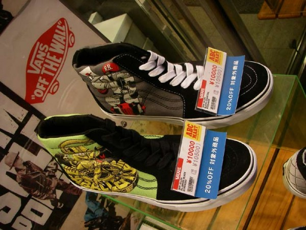 Ray Barbee Vans