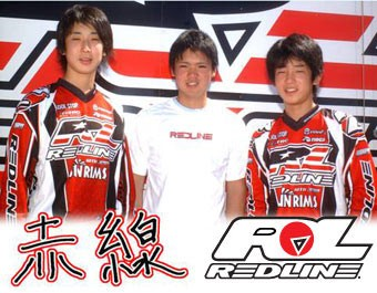 Redline Japan