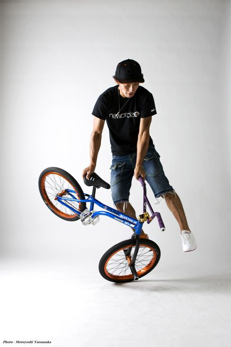 Adidas bmx for Adidas originals unicenter