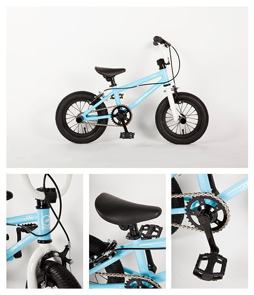Bikes Kids 12 But inch BMX bikes are hard