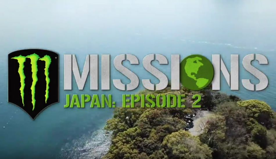MONSTER ARMY MISSIONS | JAPAN: EPISODE 2 - EXPLORING HIROSHIMA by Monster Army