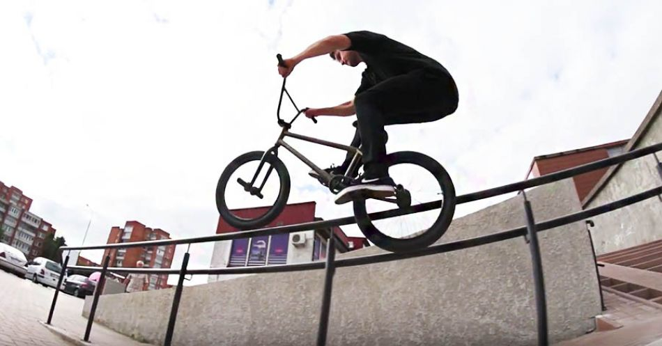 PARBMX / JANIS CUNCULIS & JANIS BAUSKA / STILL UNTITLED PART