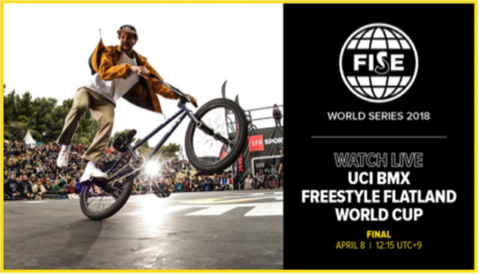 Live feed: UCI BMX Freestyle Flatland Pro Final HIROSHIMA, Japan.
